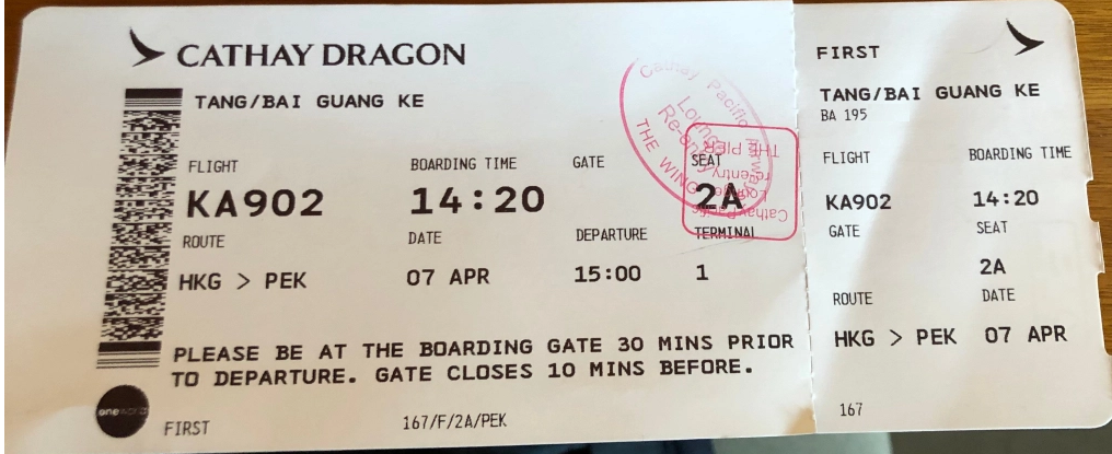 Cathay Dragon first class boarding pass