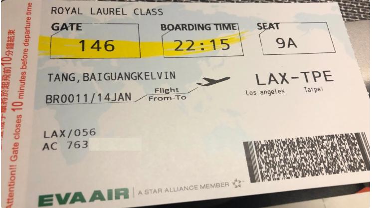 Eva Air business class 777 boarding pass