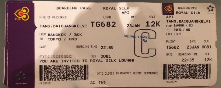 Thai Airways Royal Silk Boarding pass